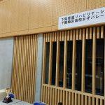 下関看護リハビリテーション学校杯 下関地区高校女子バレー大会