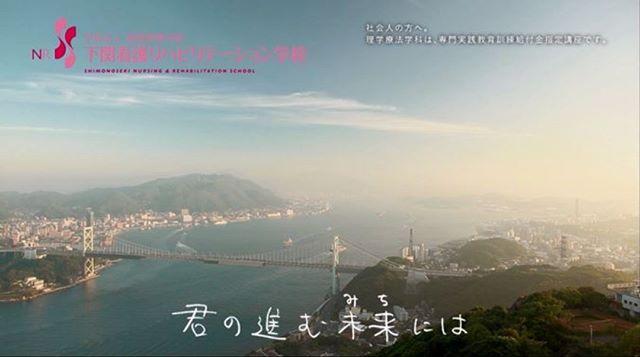 新CMがTVにて放映されています!(o´v`o)ノツィッターの方でご覧いただけますので、是非ご覧下さい。https://twitter.com/shimonosekireha