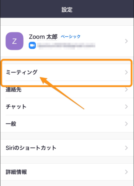 ZOOM画面