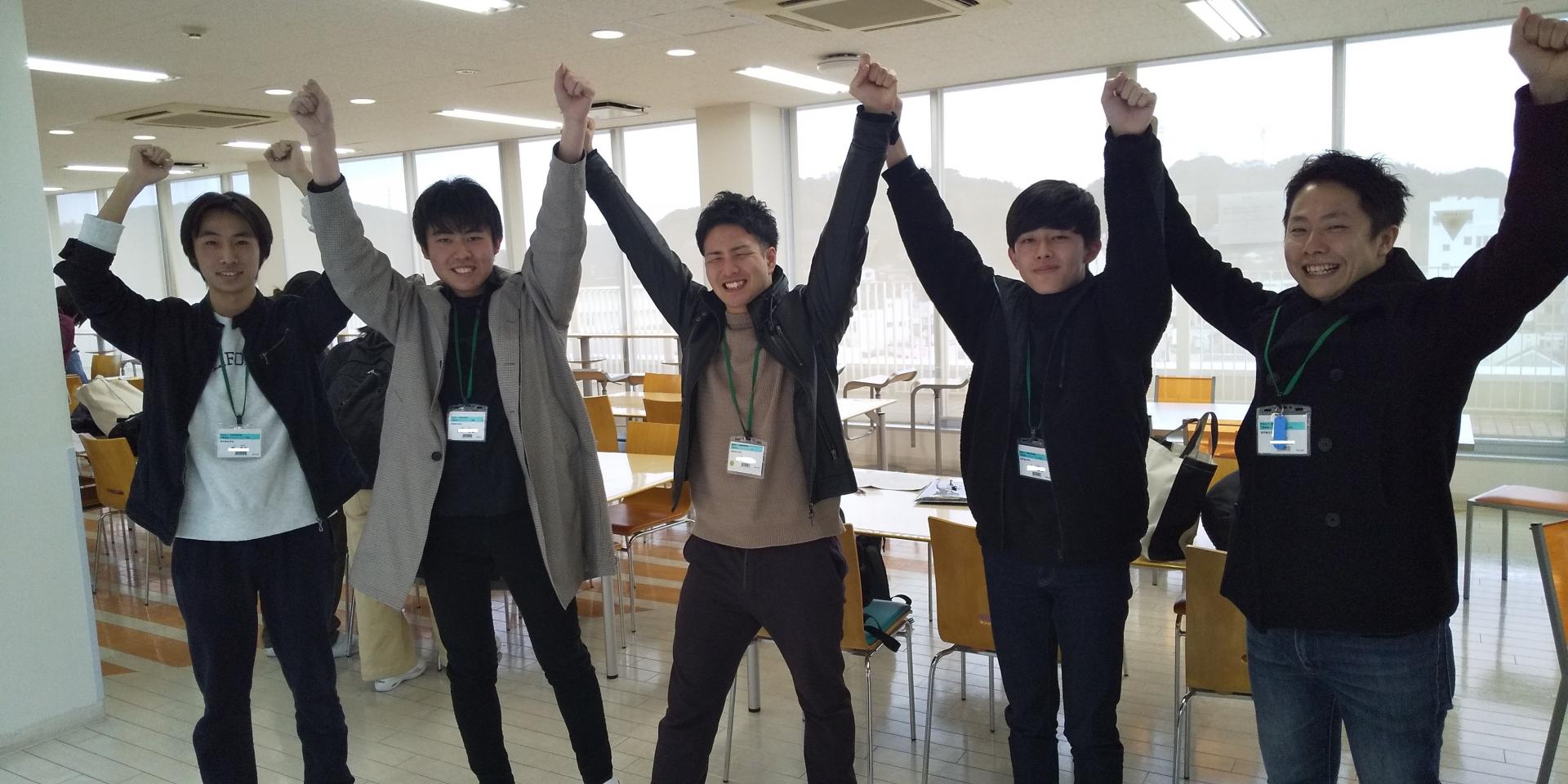 期末試験終了!!!